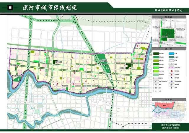 郾城区规划图