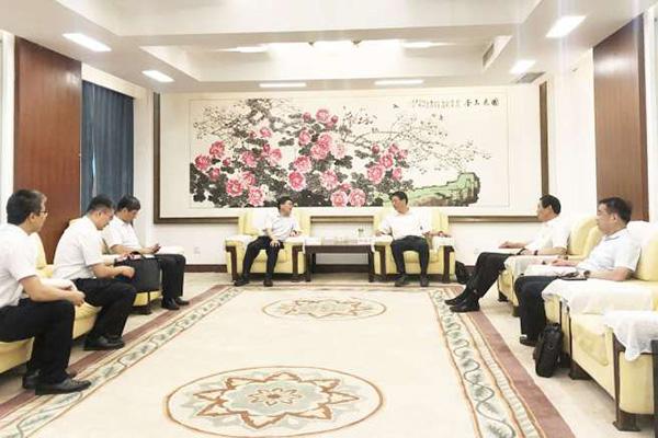 漯河市与中原银行总行对接工作 市长刘尚进参加座谈会